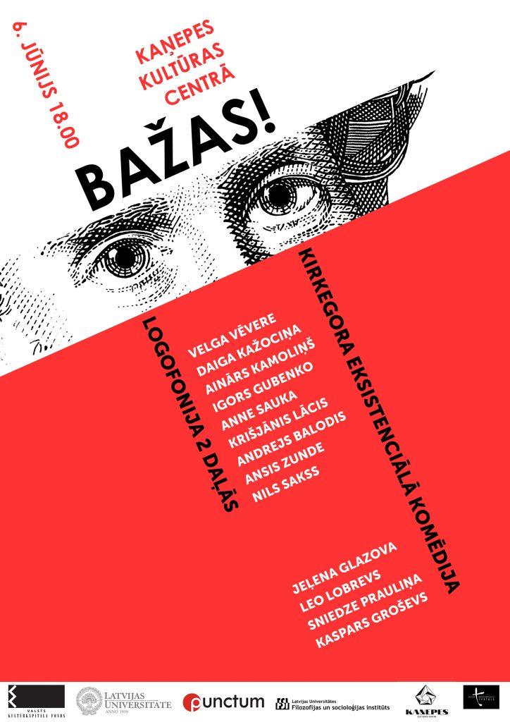 BAZAS 204maz