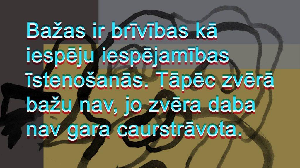 citatsSauka