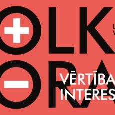 "Notiks Krišjānim Baronam veltīta konference ""Folklora: vērtības un intereses"""