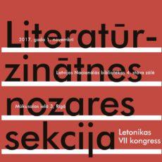 1. novembrī notiks Letonikas VII kongresa Literatūrzinātnes nozares sekcija