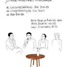 """""""Punctum"""" aicina uz diskusiju par literatūrkritikas iespējamību"""